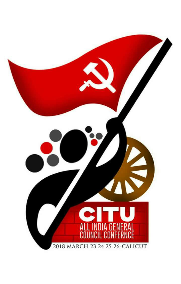 CITU ALL INDIA GENERAL COUNCIL CONFERENCE