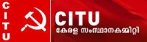 C.I.T.U Kerala